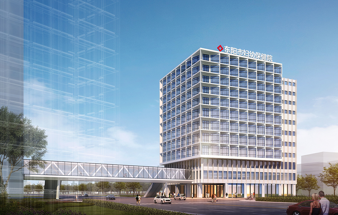 东阳市妇幼保健院保健楼建设工程