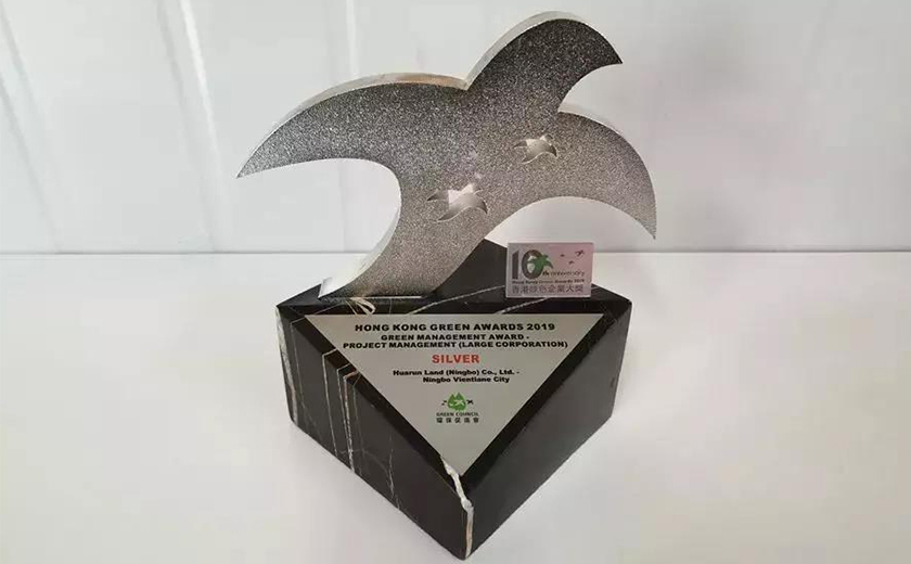 江南章鱼直播欧冠携手华润拿下首个香港绿色企业大奖