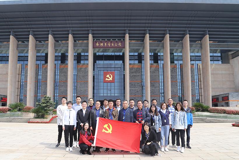 2019年南湖党建活动