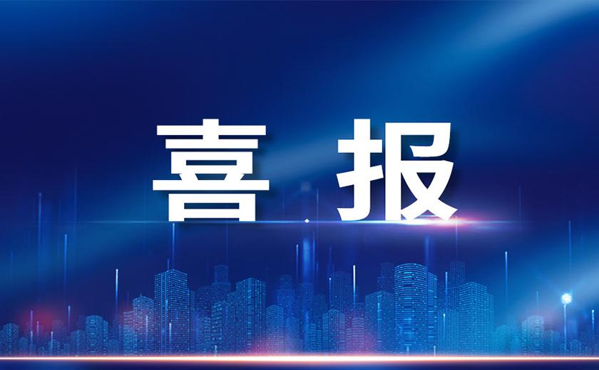 江南章鱼直播欧冠荣获11项龙图杯及工程建设行业BIM大赛奖