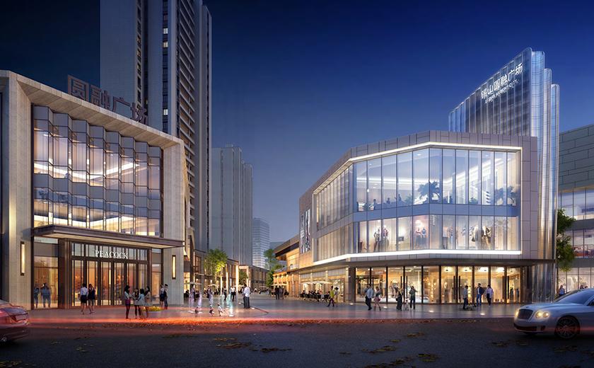 匠心雕琢,再造繁华:无锡锡山圆融广场正式开工