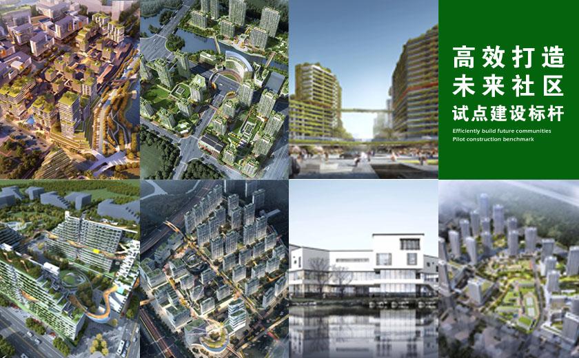 高屋建瓴 持续发力:江南章鱼直播欧冠高效打造未来社区试点建设标杆