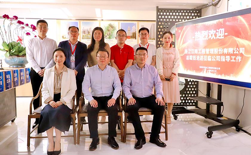 深度融合 协同发展:江南章鱼直播欧冠总裁钱池进到深圳邦迪指导工作